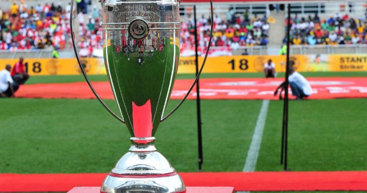 Absa premiership fixtures results and log standings