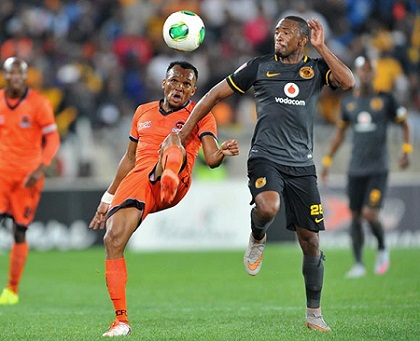 Chiefs to play Polokwane City behind closed doors